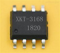T3168大电流无线充电无线供电接收IC