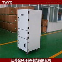JC-2200-4-Q380/220V2.2KW粉尘集尘器