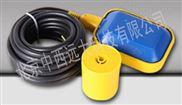 电缆浮球液位控制器 型号:NK50-KZ-BF