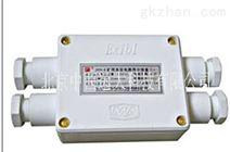 矿用本安接线盒型号:SZ50--JHH4