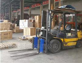 南京可改制叉车改装电子磅  3吨燃油搬运称