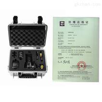 防爆认证数码照相机ZHS2400
