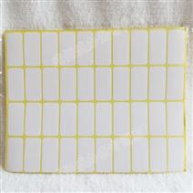 rfid电子标签厂家供应rfid空白标签