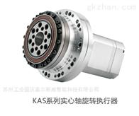 KAS-17CMBNS谐波电机一体机