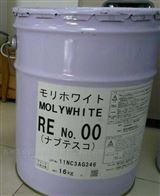 Molywhite RE00 2kg/桶安川机械手用润滑脂Molywhite RE00