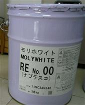 安川机械手用润滑脂Molywhite RE00