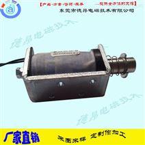 DC0940高压控制箱电磁铁--框架式-直销定制