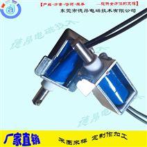 DU0419-微型电动玩具锁电磁铁-框架式