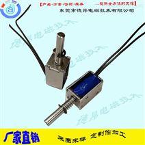 DU0420-微型框架电磁锁-德昂直销定制
