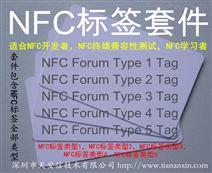 Google NFC测试套件 NFC Type 1-5 Tag