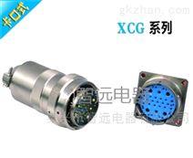 XCG圆形通讯连接器