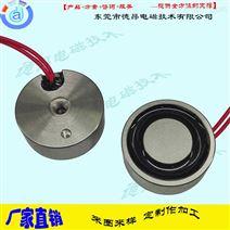 DX2510-10KG吸盘电磁铁-德昂直销定制