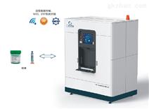 GX-XG01-智能锡膏柜