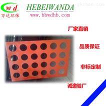 花板 加工定制多孔板 异性除尘器花板