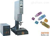汉威超声波塑胶焊接机设备