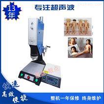 东莞PMMA超声波塑料焊接机