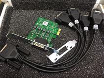 瑞典總線分析儀Kvaser PCIEcan 4xHS