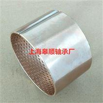 青铜卷制轴承 无油自润滑注油孔含油轴承