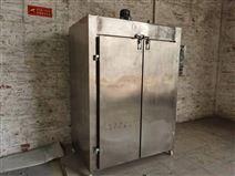 工业烤箱/热风循环烘箱/精密烤箱/精密烘箱