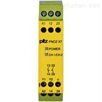 PILZ皮尔兹适合自动化项目PLC控制器简述