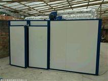 工業大型烘干房隧道烘干機系列