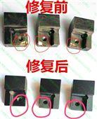 数控刀杆可转位端铣刀片粒固定位磨损修复