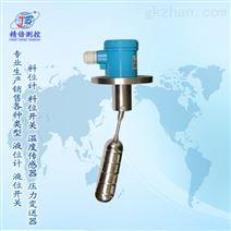 侧装型浮球液位控制器