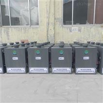 广西河池缓释消毒器安装调试操作使用说明书