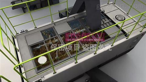 生物质气化多联产工艺三维演示动画