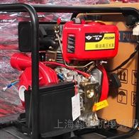 HS20HP防汛应急2寸柴油机水泵