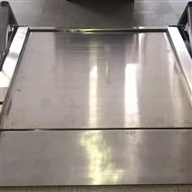 可冲洗不锈钢多功能防爆电子地磅/全国联保