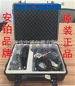 安铂现场动平衡仪APM-1200