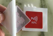 NFC標簽酒類防僞標簽rfid標簽廠家供應