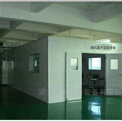 电子产品气候老化房