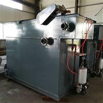 安徽亳州溶气气浮机电解气浮法技术原理图