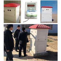 机井灌溉射频卡控制器産品介绍