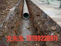 东莞各地排水工程排水证雨污分流办理合作