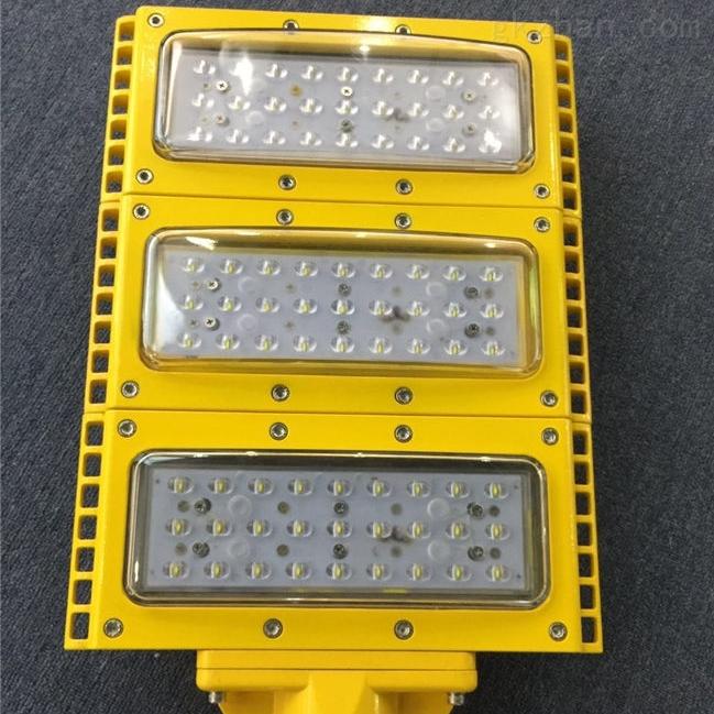 150w防爆路灯头BTC8115 LED防爆投光灯现货