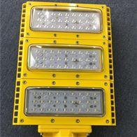 防爆道路灯ZBD152 工厂路灯照明150w