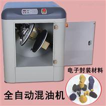 浩恩出售实验室混合机涂料搅拌机质量保证