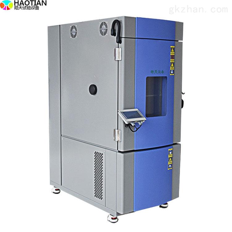 可靠性恒温恒湿试验箱