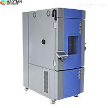 恒温恒湿试验室 科研交变湿热度或恒定试验