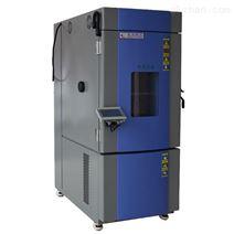 供应太阳能组件恒温恒湿试验箱