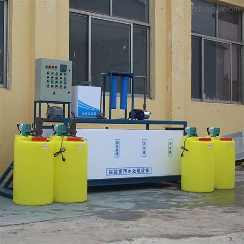 河南平顶山中学实验室废水处理设备使用说明