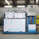 山东枣庄实验室污水废水处理设备使用说明书