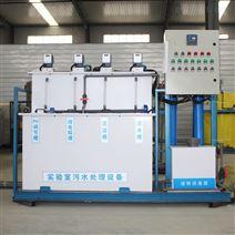 河南周口制药厂污水处理设备实验室废水工艺