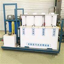 上海临床实验废水处理装置消毒工艺技术方法