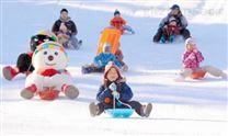 滑雪场收银电子手牌综合消费管理系统
