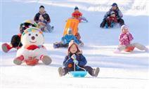 滑雪場收銀電子手牌綜合消費管理系統