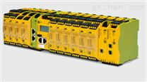 进口皮尔兹PILZ I/O控制模块优势总览